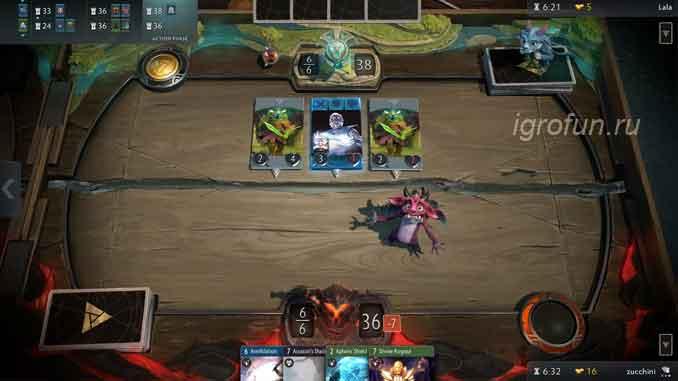 Artifact - скриншот к игре