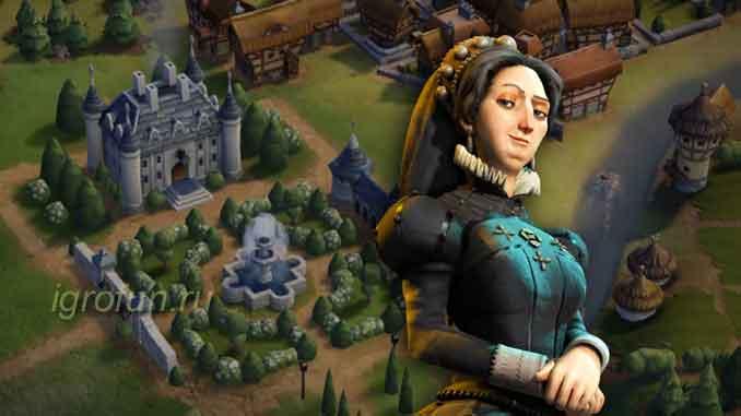 Civilization VI - дипломатия в игре